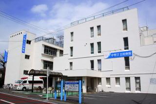 中野 区 江古田 病院